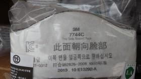 3M 7744C滤棉