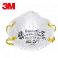 3M防尘口罩8210CN